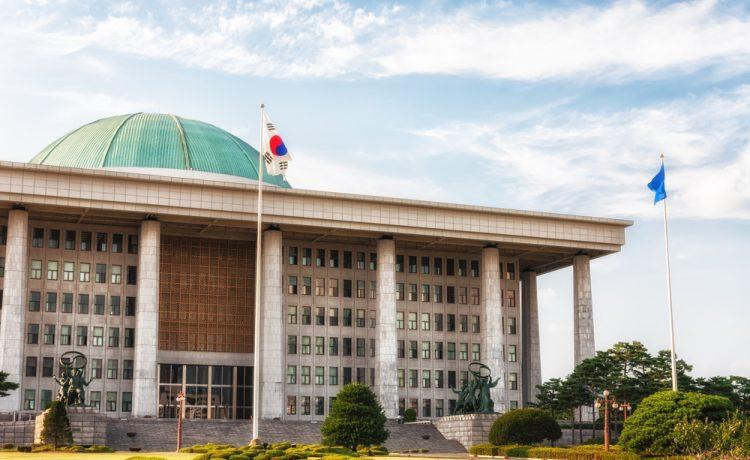 lawmakers south korea